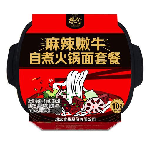 想念麻辣嫩牛自煮火锅面