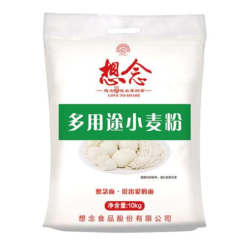 想念多用途小麦粉 10kg